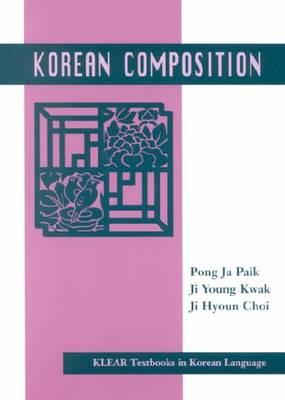 Korean Composition (Paperback)