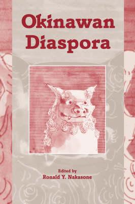 Okinawan Diaspora (Paperback)