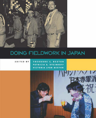 Doing Fieldwork in Japan (Paperback)