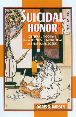 Suicidal Honor: General Nogi and the Writings of Mori Ogai and Natsume Soseki (Hardback)
