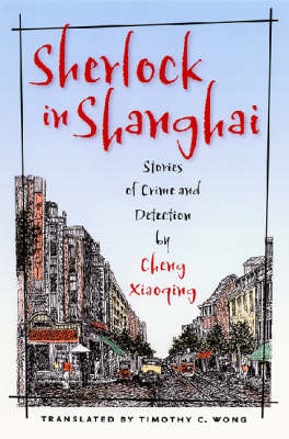 Sherlock in Shanghai: Stories of Crime and Detection by Cheng Xiaoqing (Hardback)