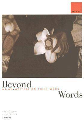 Beyond Words: Asian Writers at Work - Manoa S.: Pacific Journal of International Writing v. 18:1 (Paperback)