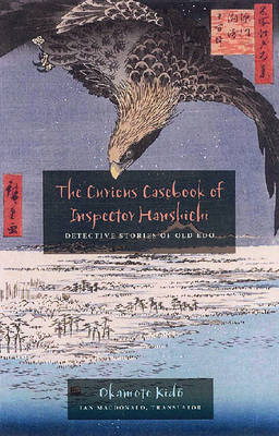 The Curious Casebook of Inspector Hanshichi: Detective Stories of Old Edo (Paperback)