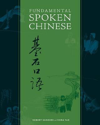 Fundamental Spoken Chinese (Paperback)