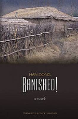 Banished! (Paperback)