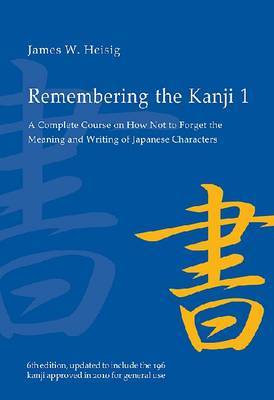 Remembering the Kanji 1: A Complete Course on How Not To Forget the Meaning and Writing of Japanese Characters (Paperback)