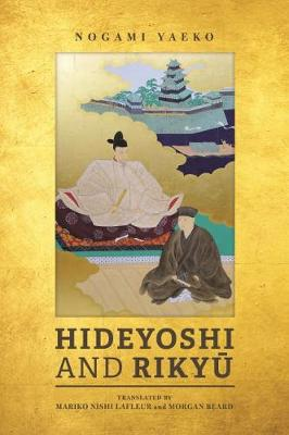 Hideyoshi and Riky? (Hardback)