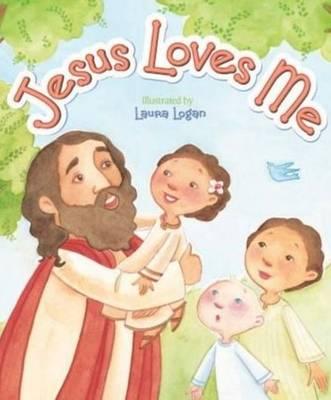 Jesus Loves Me (Hardback)