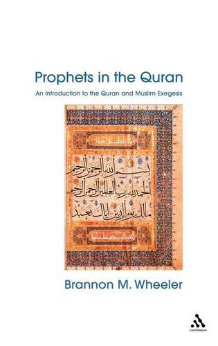 Introduction to the Quran: Stories of the Prophets - Comparative Islamic studies (Hardback)