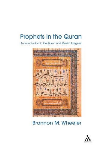 Introduction to the Quran: Stories of the Prophets - Comparative Islamic studies (Paperback)