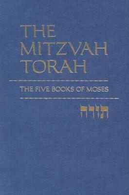 The Torah: The Five Books of Moses, the New Translation of the Holy Scriptures According to the Traditional Hebrew Text (Hardback)