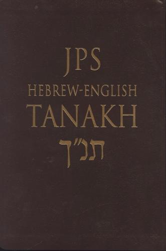 JPS Hebrew-English TANAKH, Student Edition (Paperback)
