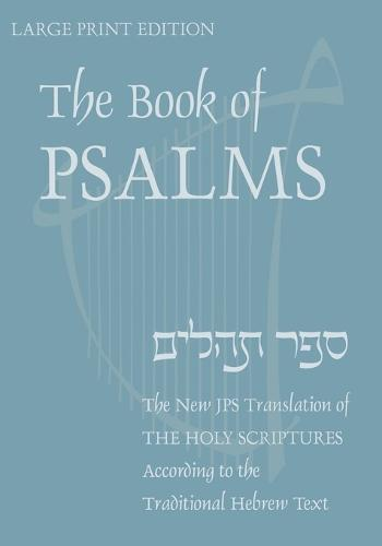 The Book of Psalms: A New Translation (Paperback)