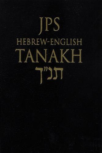JPS Hebrew-English TANAKH, Pocket Edition (black) (Paperback)