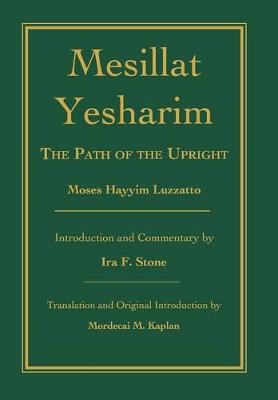 Mesillat Yesharim: The Path of the Upright (Hardback)