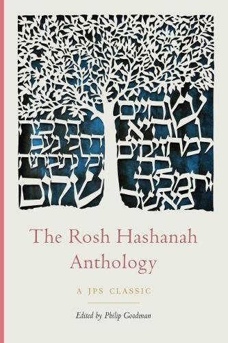 The Rosh Hashanah Anthology - The JPS Holiday Anthologies (Paperback)