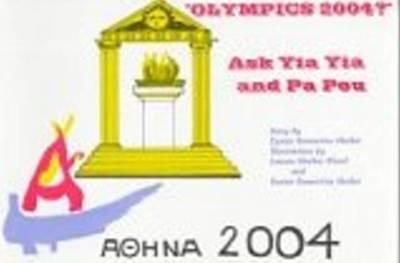 Olympics 2004: Ask Yia Yia & Pa Pou (Paperback)