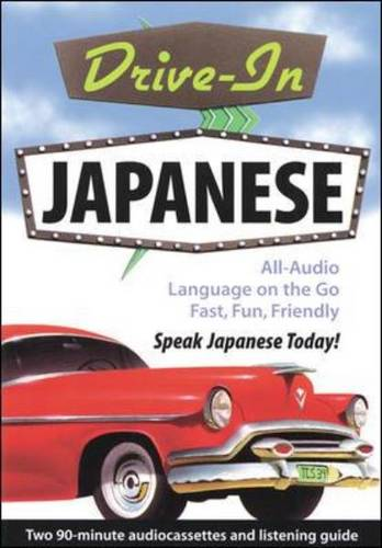 Drive-in Japanese (Paperback)