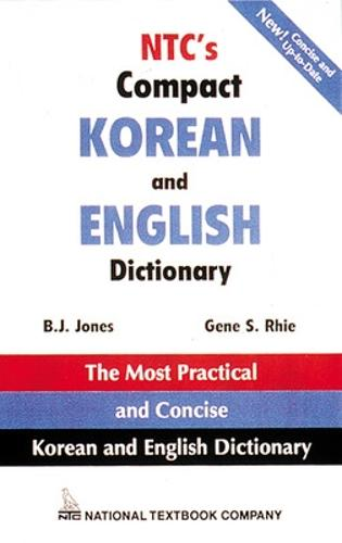 NTC's Compact Korean and English Dictionary (Paperback)