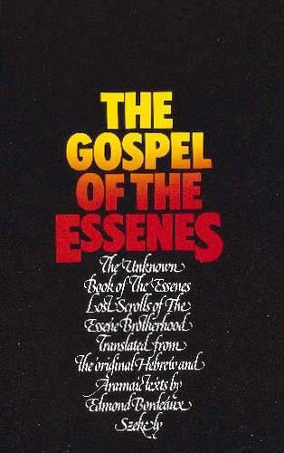 The Gospel Of The Essenes (Paperback)