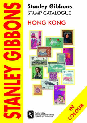 Hong Kong One Country Catalogue: Colour (Paperback)