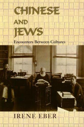 Chinese and Jews: Encounters Between Cultures (Paperback)