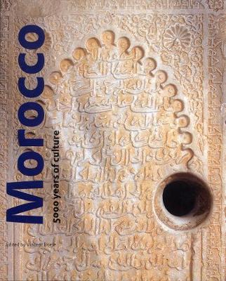 Morocco: 5000 Years of Culture (Hardback)