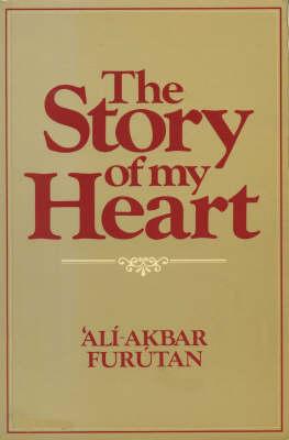 The Story of My Heart (Hardback)