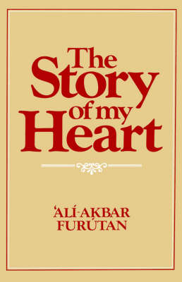 The Story of My Heart (Paperback)