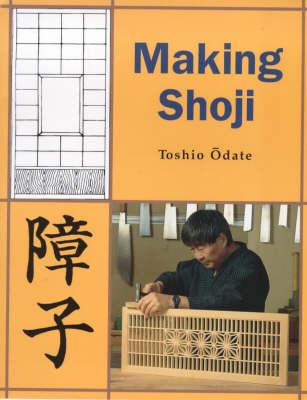 Making Shoji (Paperback)