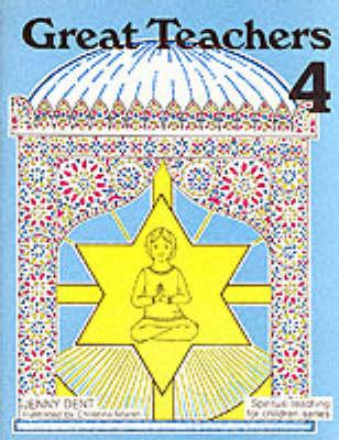 Great Teachers - Spiritual teaching for children (Spiral bound)