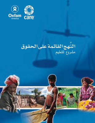 Rights-Based Approaches- Arabic (Paperback)