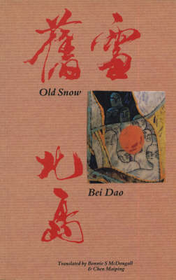 Old Snow (Paperback)