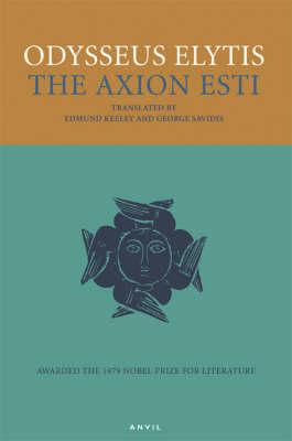 The Axion Esti (Paperback)