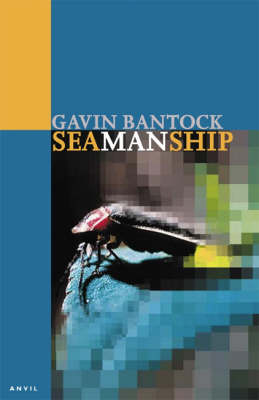 SeaManShip: A User's Manual - Nine Configurations (Paperback)