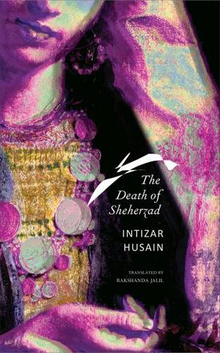 The Death of Sheherzad (Hardback)