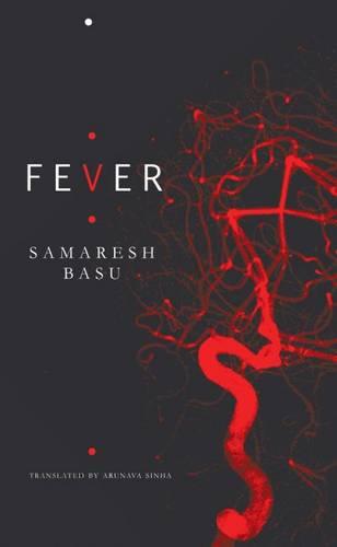 Fever (Hardback)