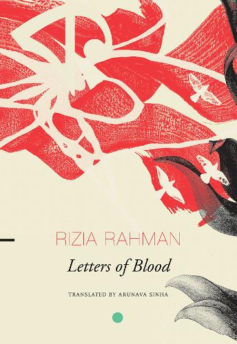 Letters of Blood (Paperback)