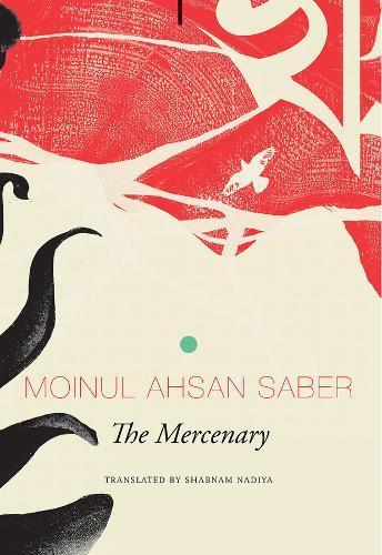 The Mercenary (Paperback)