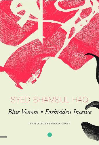 Blue Venom and Forbidden Incense: Two Novellas (Paperback)