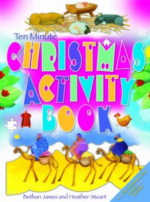 Ten Minute Christmas Activity Book (Paperback)