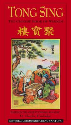 Tong Sing: The Chinese Book of Wisdom (Paperback)