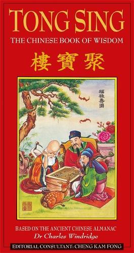 Tong Sing (Paperback)