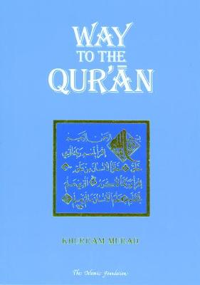 Way to the Qur'an (Paperback)