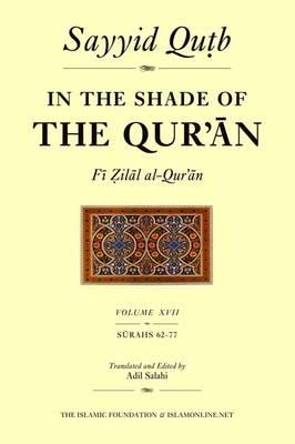 In the Shade of the Quran: v. 17: Fi Zilal Al Quran (Hardback)