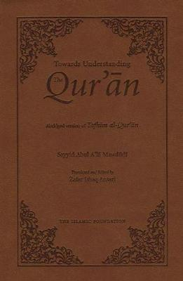 Towards Understanding the Qur'an: Abridged Version (Pocket Size) (Leather / fine binding)