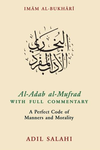 Al-Adab al-Mufrad with Full Commentary: A Perfect Code of Manners and Morality (Hardback)