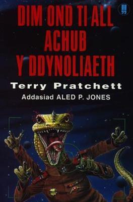 Dim Ond Ti All Achub y Ddynoliaeth (Paperback)