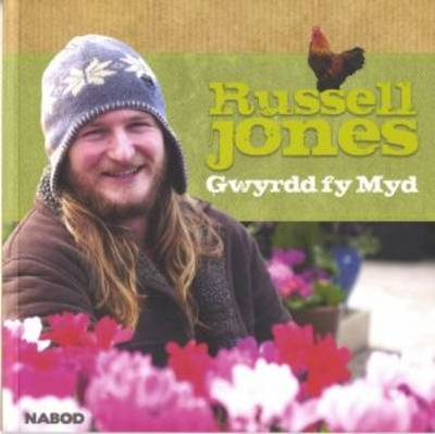 Cyfres Nabod: 1. Gwyrdd fy Myd (Paperback)