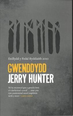 Gwenddydd - Enillydd y Fedal Ryddiaith 2010 (Paperback)